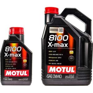 Моторное масло MOTUL 8100 X-max 0W-40, 5 литров