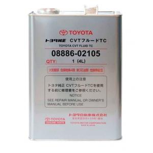 Масло трансмиссионное TOYOTA Genuine CVT Fluid TC (4л.)