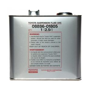 Масло гидравлическое синтетическое TOYOTA SUSPENTION FLUID AHC (2.5л)