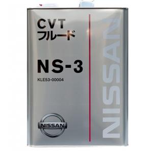 Масло трансмиссионное KLE53-00004 Nissan CVT Fluid NS-3 (4л)