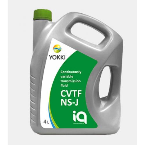 Трансмиссионное масло YOKKI IQ CVT NS-J 4л