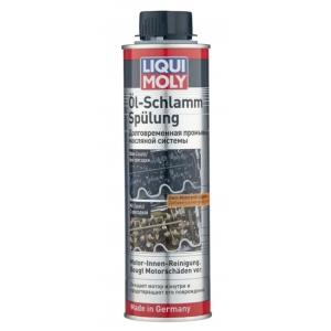 Долговременная промывка масляной системы Oil-Schlamm-Spulung