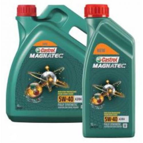 Castrol MAGNATEC 5W-40 5л