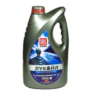 Транс масло ЛУКОЙЛ ТРАНС ТМ-5 75w-90 (4)  п/с