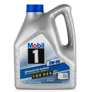 Синтетическое масло Mobil 1 FS x1 5W-50 (4)