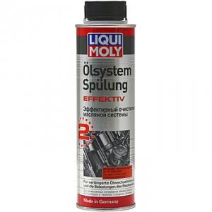 Эффективный очиститель масляной системы Oilsystem Spulung Effektiv Liqui Moly