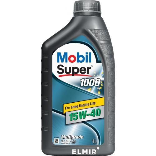 Минеральное масло Mobil Super 1000 X1 15W-40 (1)